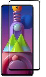 5D juodas apsauginis ekrano stikliukas Samsung Galaxy M51