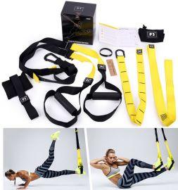 Juoda-geltona treniruočių diržų rinkinys Pro 3 FA008