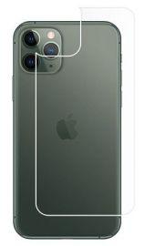 Nugarėlės apsauginis stikliukas Apple iPhone 11 Pro Max