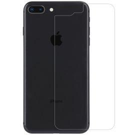 Nugarėlės apsauginis stikliukas Apple Iphone 7 Plus / 8 Plus